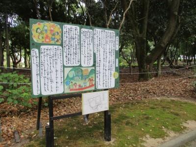 さかいでの昔話が公園文化WEBで紹介されました